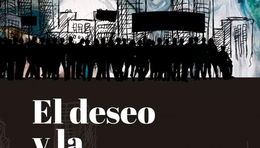 """Más sobre el lanzamiento de """"El deseo y la ciudad"""""""